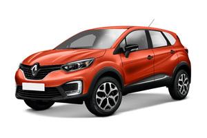 Авто Renault Kaptur, 2017 года выпуска, цена 1 075 980 руб., Москва