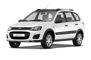 Новый автомобиль ВАЗ (Lada) Kalina, 2016 года выпуска, цена 538 000 руб., Смоленск