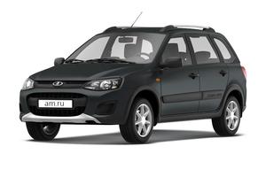 Новый автомобиль ВАЗ (Lada) Kalina, 2017 года выпуска, цена 541 000 руб., Смоленск