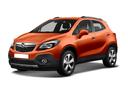 Подержанный Opel Mokka, оранжевый металлик, цена 960 000 руб. в республике Татарстане, отличное состояние