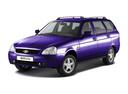 Авто ВАЗ (Lada) Priora, , 2012 года выпуска, цена 260 000 руб., Казань
