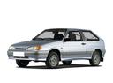 Авто ВАЗ (Lada) 2113, , 2005 года выпуска, цена 50 000 руб., Нижнекамск