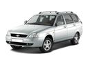 Подержанный ВАЗ (Lada) Priora, серебряный перламутр, цена 210 000 руб. в республике Татарстане, хорошее состояние