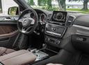 Новый Mercedes-Benz GLS-класс, черный металлик, 2016 года выпуска, цена 10 425 000 руб. в автосалоне УралАвтоХаус Магнитогорск