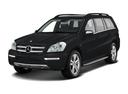 Авто Mercedes-Benz GL-Класс, , 2010 года выпуска, цена 1 850 000 руб., Нижневартовск