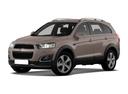 Авто Chevrolet Captiva, , 2014 года выпуска, цена 1 200 000 руб., Казань