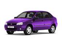 Подержанный ВАЗ (Lada) Kalina, фиолетовый , цена 150 000 руб. в республике Татарстане, отличное состояние