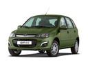 Новый ВАЗ (Lada) Kalina, зеленый металлик, 2016 года выпуска, цена 375 500 руб. в автосалоне Сильвер-Авто Lada