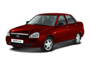 Авто ВАЗ (Lada) Priora, , 2012 года выпуска, цена 297 000 руб., Набережные Челны