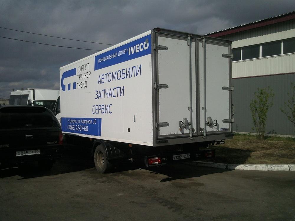 Подержанный IVECO Daily, хорошее состояние, белый , 2011 года выпуска, цена 1 300 000 руб. в ао. Ханты-Мансийском Автономном округе - Югре