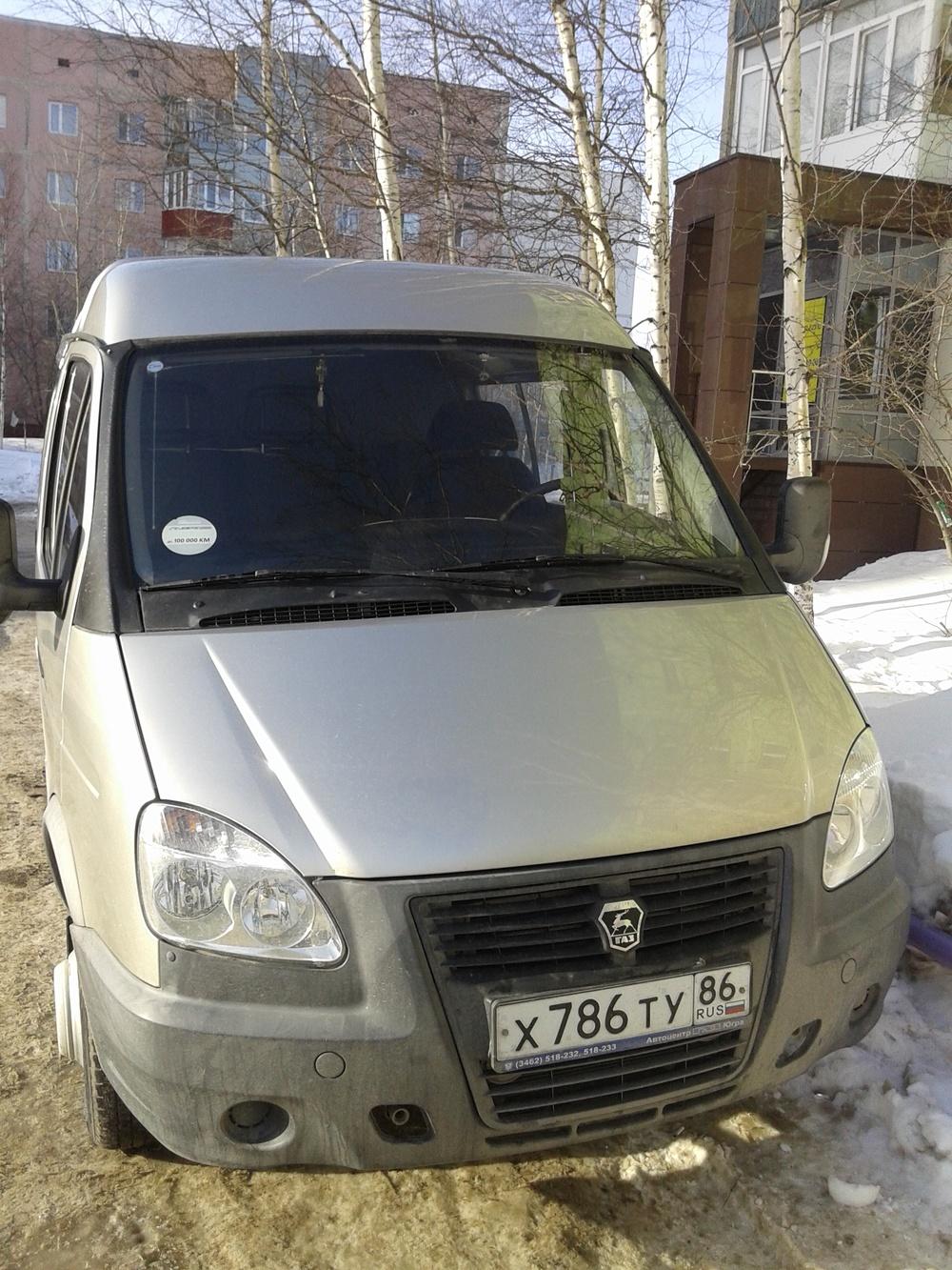 Подержанный ГАЗ Газель, хорошее состояние, золотой металлик, 2010 года выпуска, цена 350 000 руб. в ао. Ханты-Мансийском Автономном округе - Югре
