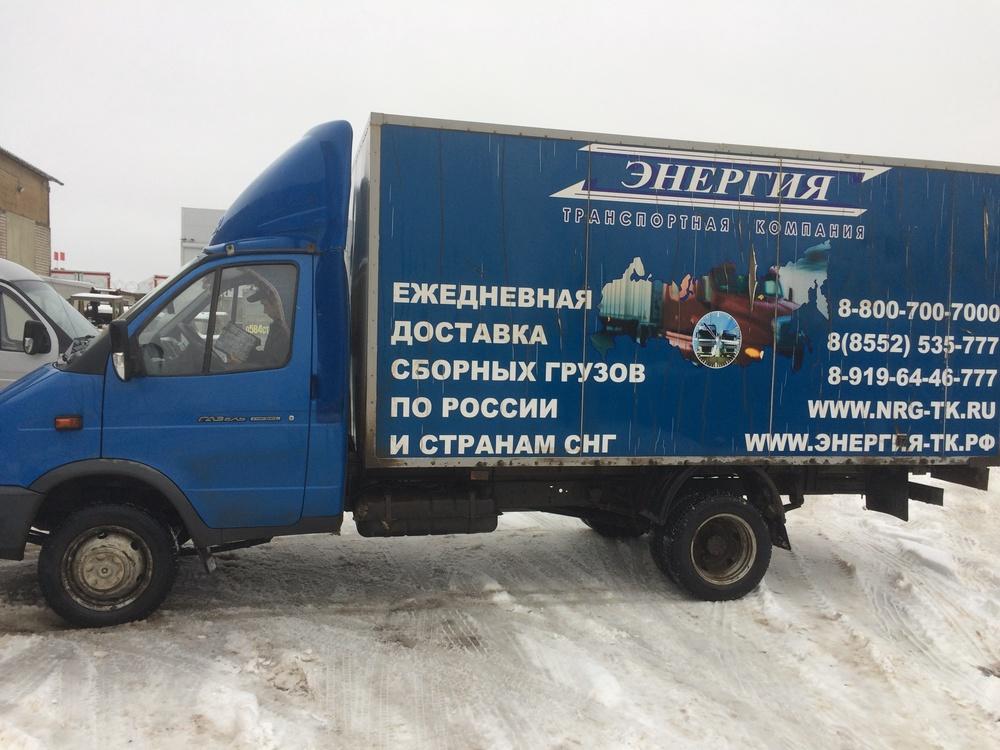 Подержанный ГАЗ Газель, хорошее состояние, синий , 2011 года выпуска, цена 430 000 руб. в республике Татарстане