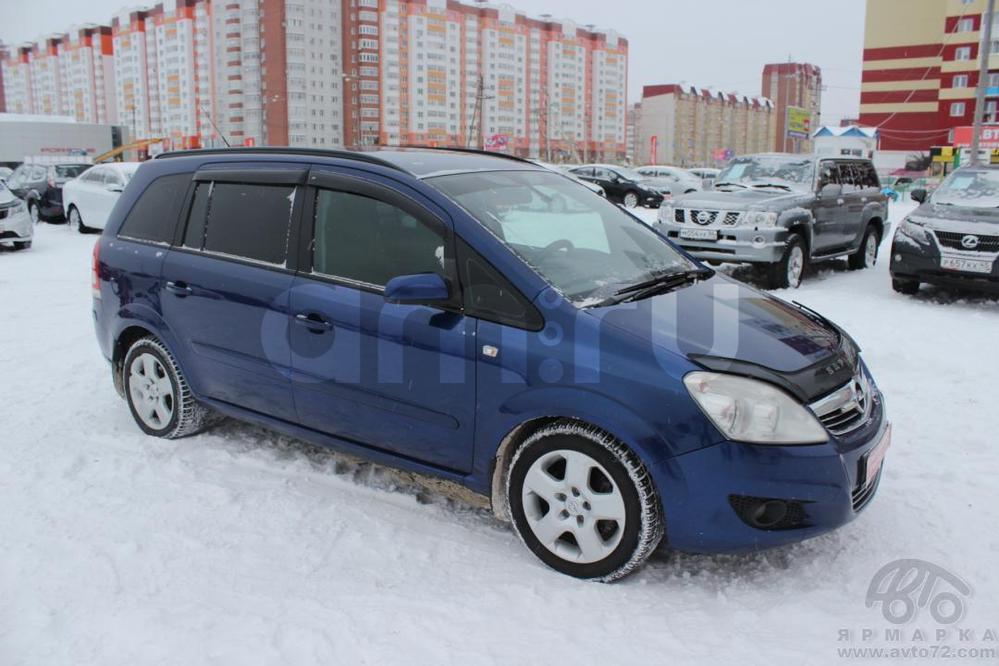 Opel Zafira с пробегом, синий , хорошее состояние, 2008 года выпуска, цена 395 000 руб. в автосалоне  ()