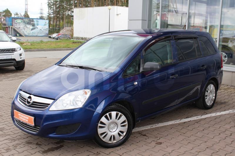 Opel Zafira с пробегом, синий , отличное состояние, 2008 года выпуска, цена 345 000 руб. в автосалоне Автобан-Запад (Екатеринбург, ул. Металлургов, д. 67)