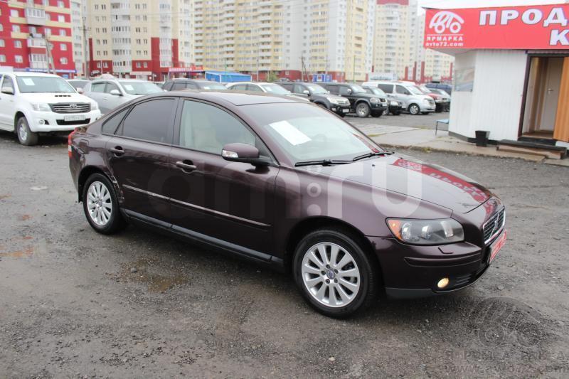 Volvo S40 с пробегом, фиолетовый , хорошее состояние, 2007 года выпуска, цена 375 000 руб. в автосалоне  ()