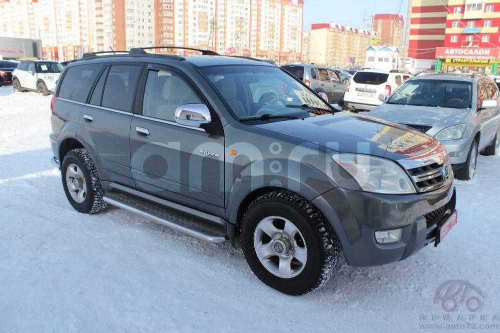 Great Wall H3 с пробегом, серый , отличное состояние, 2007 года выпуска, цена 395 000 руб. в автосалоне Автомобильная Ярмарка (Тюмень, ул. Пермякова, д. 85)