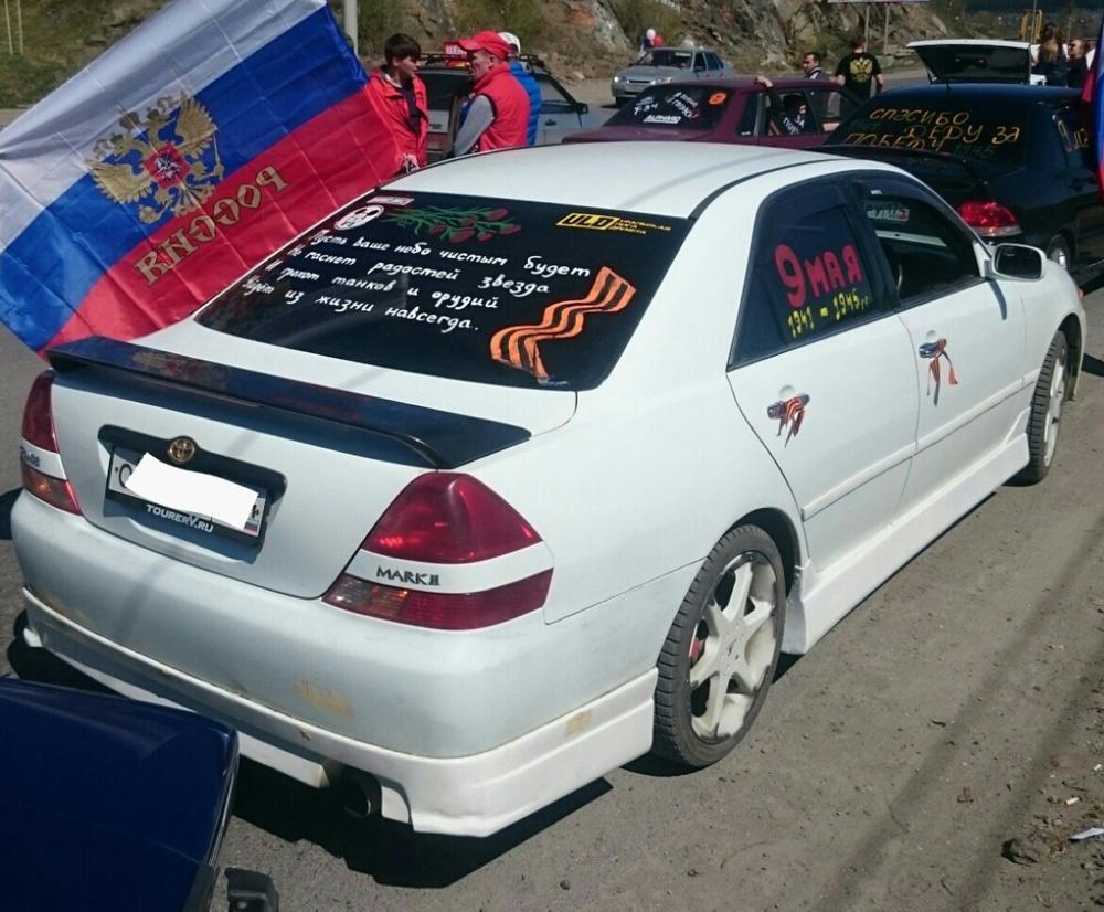 Подержанный Toyota Mark II, хорошее состояние, белый , 2002 года выпуска, цена 360 000 руб. в Челябинской области