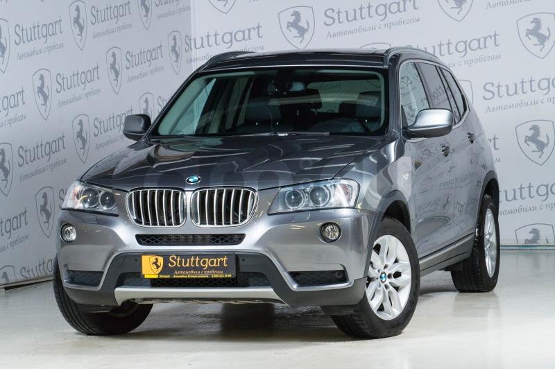 BMW X3 с пробегом, серый , отличное состояние, 2013 года выпуска, цена 1 650 000 руб. в автосалоне  ()