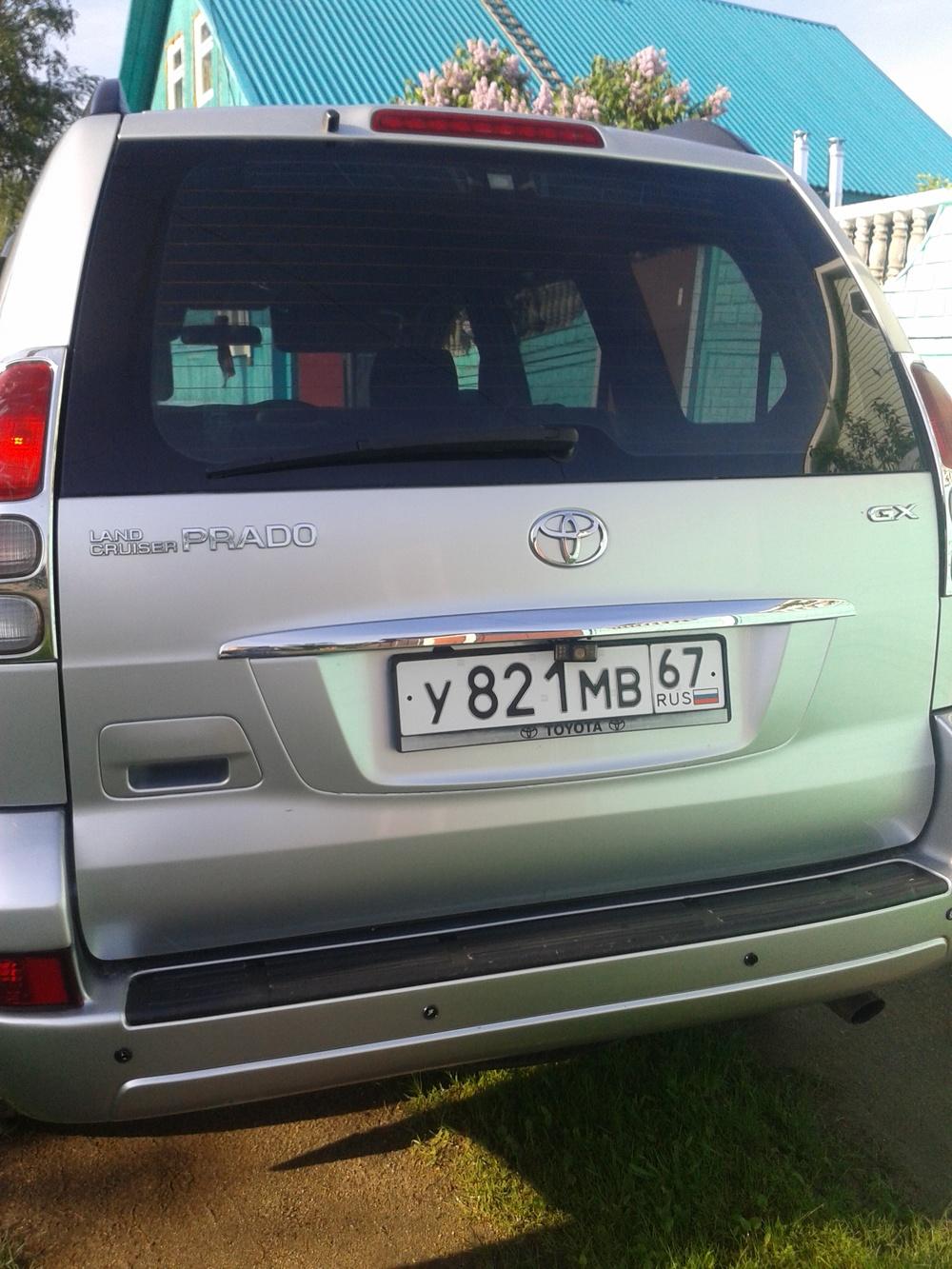 Подержанный Toyota Land Cruiser Prado, хорошее состояние, серебряный металлик, 2006 года выпуска, цена 1 000 000 руб. в Смоленской области