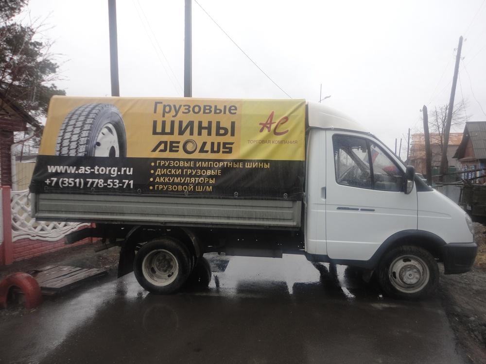 Подержанный ГАЗ Газель, хорошее состояние, белый , 2012 года выпуска, цена 450 000 руб. в Челябинской области