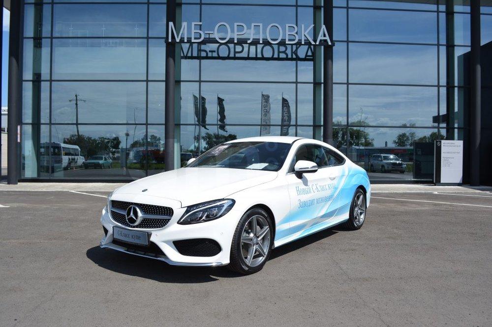 Новый авто Mercedes-Benz C-Класс, белый металлик, 2016 года выпуска, цена 2 450 000 руб. в автосалоне МБ-Орловка (Набережные Челны, тракт Мензелинский, д. 24)