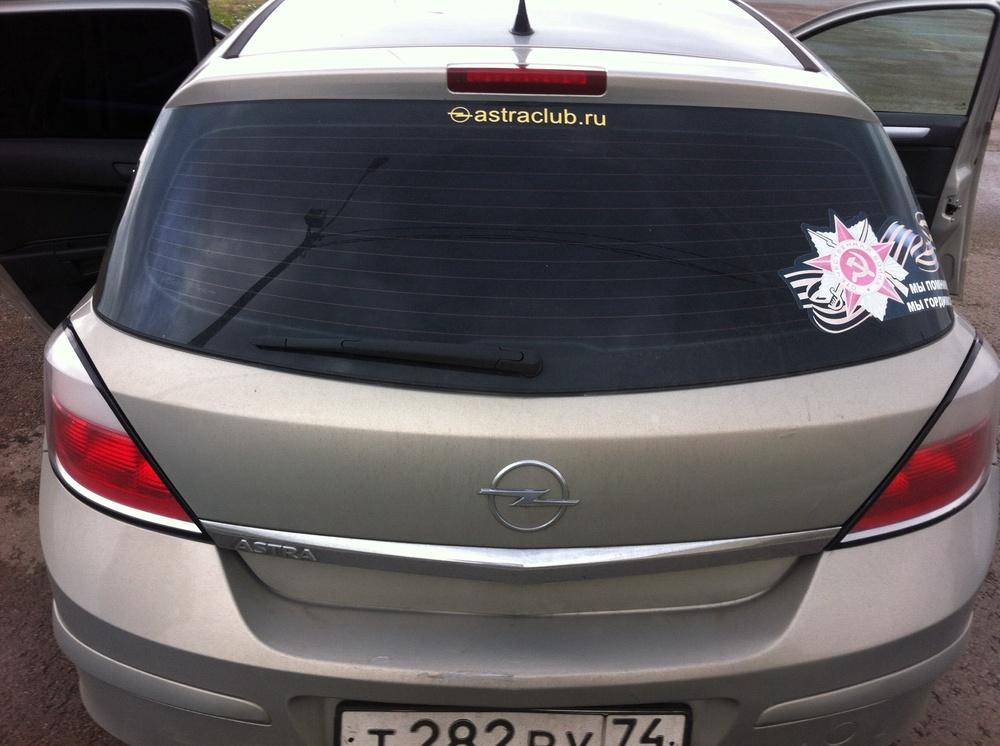 Подержанный Opel Astra, хорошее состояние, бежевый бриллиант, 2006 года выпуска, цена 380 000 руб. в Челябинской области