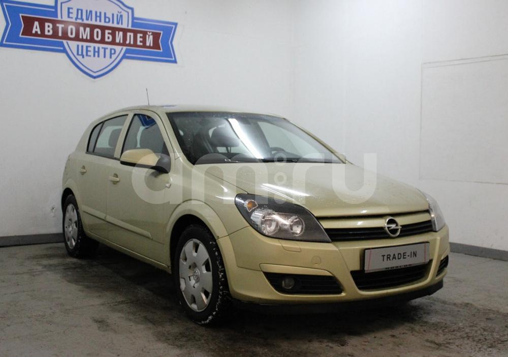 Opel Astra с пробегом, золотой , хорошее состояние, 2004 года выпуска, цена 259 500 руб. в автосалоне Единый Центр Продажи (Санкт-Петербург, ш. Южное, д. 37, лит. А)