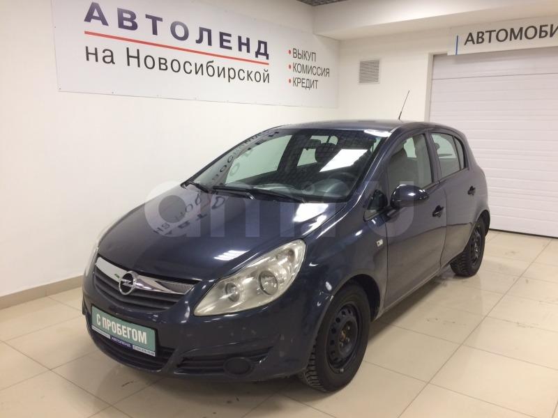 Opel Corsa с пробегом, синий , отличное состояние, 2008 года выпуска, цена 209 000 руб. в автосалоне  ()