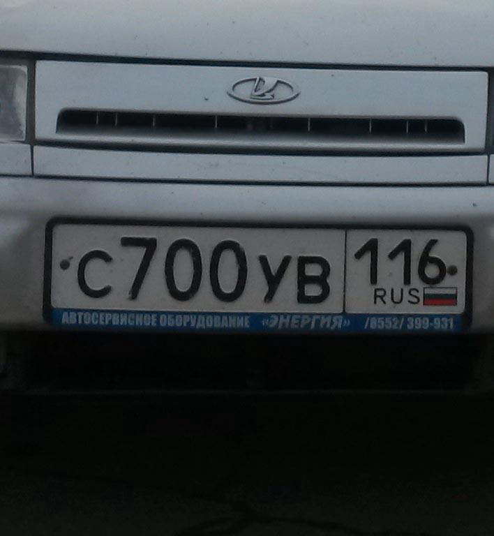 Подержанный ВАЗ (Lada) 2110, хорошее состояние, серебряный металлик, 2003 года выпуска, цена 95 000 руб. в республике Татарстане