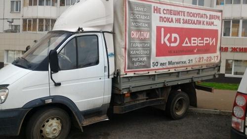Подержанный ГАЗ 3310 Валдай, отличное состояние, белый , 2013 года выпуска, цена 630 000 руб. в Челябинской области