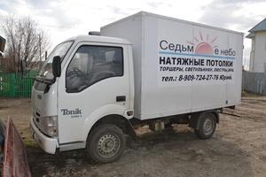 Автомобиль BAW Tonik, отличное состояние, 2011 года выпуска, цена 270 000 руб., Шумиха