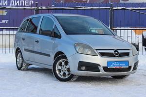 Подержанный автомобиль Opel Zafira, отличное состояние, 2007 года выпуска, цена 344 000 руб., Челябинск