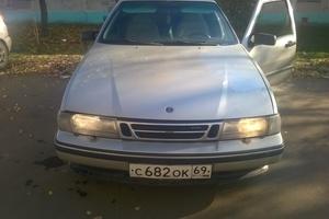 Автомобиль Saab 9000, хорошее состояние, 1995 года выпуска, цена 100 000 руб., Москва