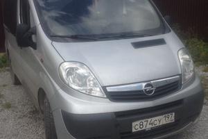 Автомобиль Opel Vivaro, хорошее состояние, 2008 года выпуска, цена 700 000 руб., Павловский Посад