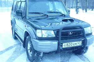Автомобиль Hyundai Galloper, отличное состояние, 2000 года выпуска, цена 350 000 руб., Санкт-Петербург