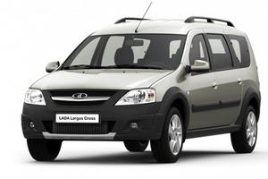 Новый автомобиль ВАЗ (Lada) Largus, 2017 года выпуска, цена 674 900 руб., Подольск