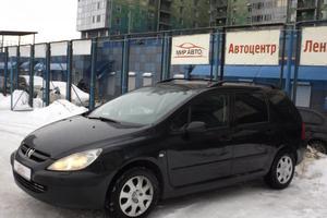 Авто Peugeot 307, 2005 года выпуска, цена 239 700 руб., Санкт-Петербург