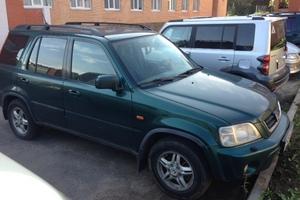 Автомобиль Honda CR-V, хорошее состояние, 1999 года выпуска, цена 333 333 руб., Пущино