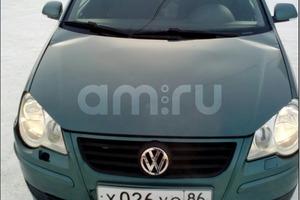 Подержанный автомобиль Volkswagen Polo, хорошее состояние, 2005 года выпуска, цена 250 000 руб., Сургут