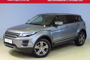 Авто Land Rover Range Rover Evoque, 2012 года выпуска, цена 1 380 554 руб., Москва
