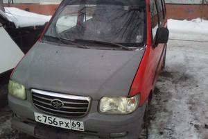 Автомобиль FAW Jinn, отличное состояние, 2006 года выпуска, цена 65 000 руб., Санкт-Петербург