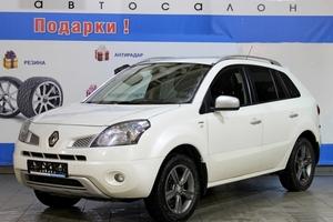 Авто Renault Koleos, 2010 года выпуска, цена 579 000 руб., Москва