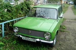 Автомобиль ВАЗ (Lada) 2102, хорошее состояние, 1974 года выпуска, цена 100 000 руб., Бирск