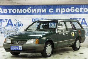 Авто Opel Rekord, 1981 года выпуска, цена 75 000 руб., Москва