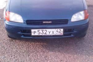 Автомобиль Toyota Starlet, отличное состояние, 1997 года выпуска, цена 169 000 руб., Славгород