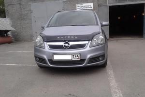 Подержанный автомобиль Opel Zafira, отличное состояние, 2007 года выпуска, цена 420 000 руб., Челябинск