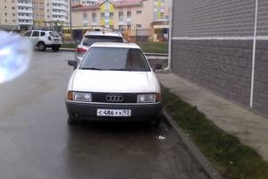Подержанный автомобиль Audi 80, отличное состояние, 1989 года выпуска, цена 95 000 руб., Краснодар