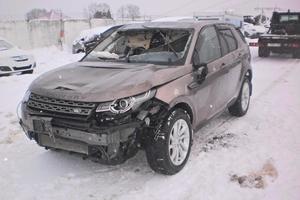 Авто Land Rover Discovery Sport, 2015 года выпуска, цена 995 000 руб., Московская область