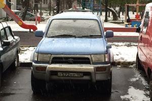 Автомобиль Toyota Hilux Surf, хорошее состояние, 1996 года выпуска, цена 485 000 руб., Москва