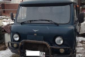 Автомобиль УАЗ 3303, хорошее состояние, 2006 года выпуска, цена 250 000 руб., Ульяновск